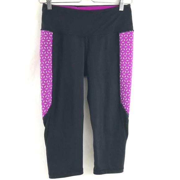 Victoria's Secret Pants - Victoria's Secret VSX Sport Performance Capri S